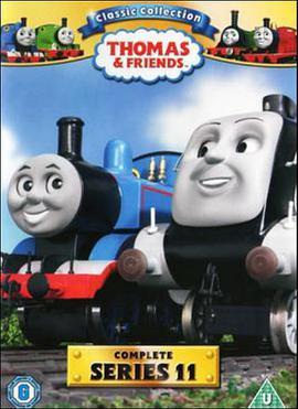 托马斯和朋友 第十一季